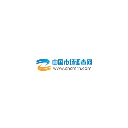 中国市场调查网