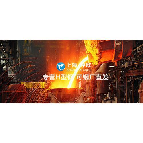 4月9日全国钢厂调价汇总