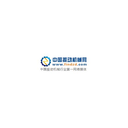China Vibration Machinery Network