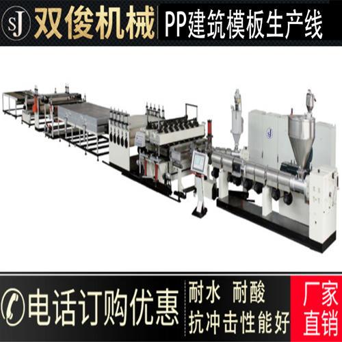 供应PP建筑模板生产线  厂家直销,可按要求定制生产,规格齐全