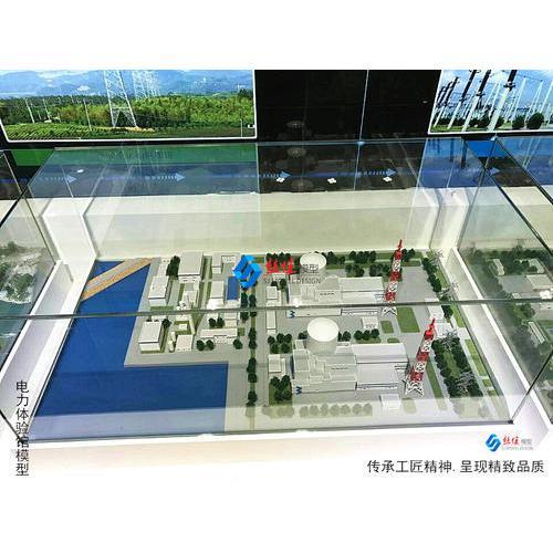 电力体验馆展示模型