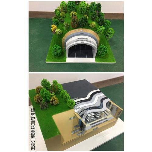 建材应用场景展示模型