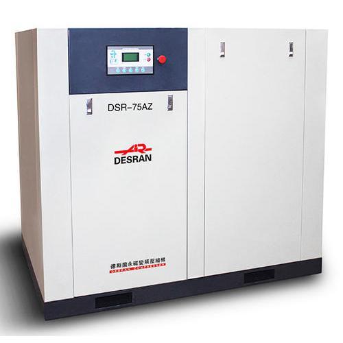 DSR-75AZ 螺桿式空氣壓縮機