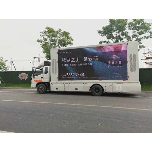上海卧麒提供移动LED广告车租赁服务
