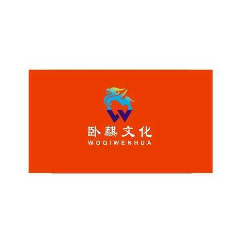 上海卧麒主营业务
