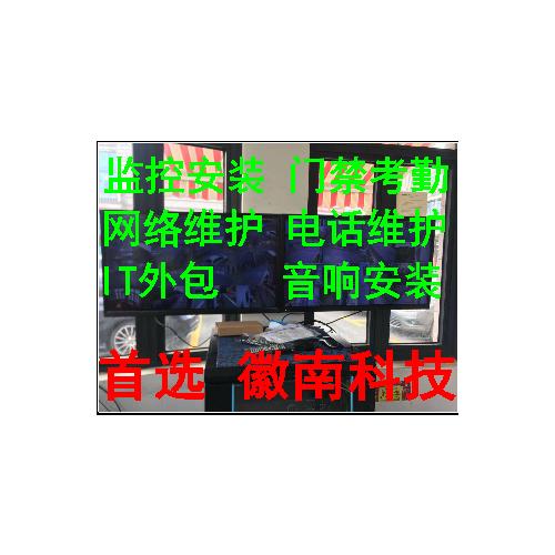 青浦区机房装修公司/青浦区机房机密空调安装公司