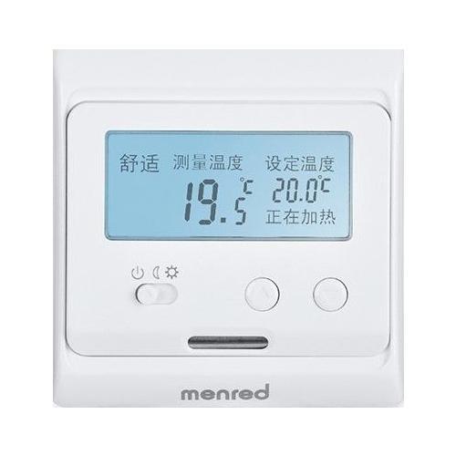 曼瑞德E31.116CN.16A(E31.113CN.3A)温控器