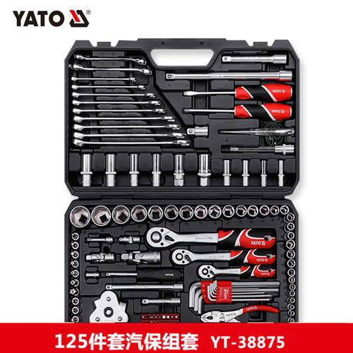 YATO易尔拓汽修工具组套