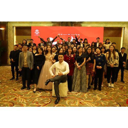 益森2020年会盛典-中国上海(全年总结/颁奖赠礼/展望未来)