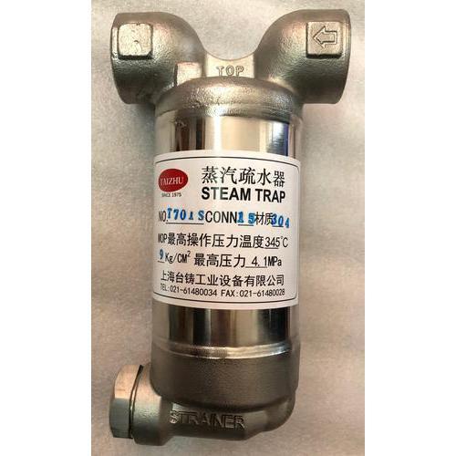 不銹鋼倒桶式疏水閥
