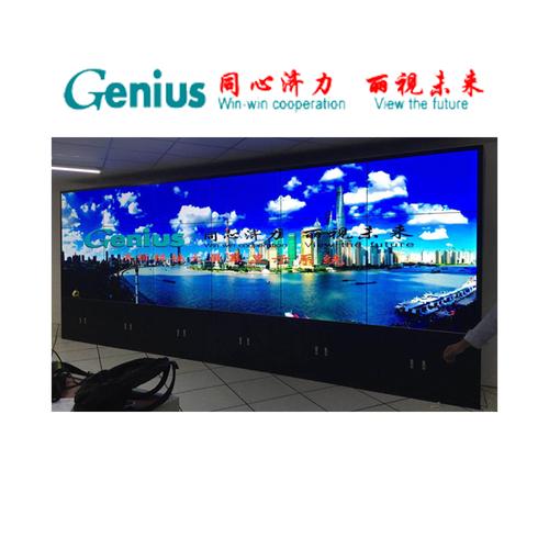 尚海湾消控中心机房监控系统