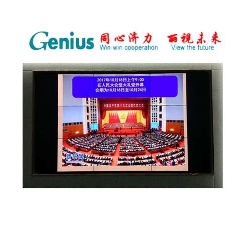 武汉市汉阳区福利院