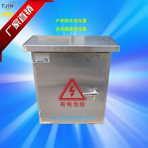 10KVA防水变压器.jpg
