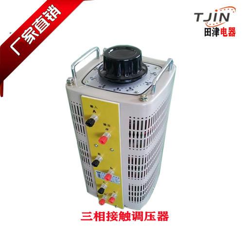 三相接触式调压器12KVA.jpg