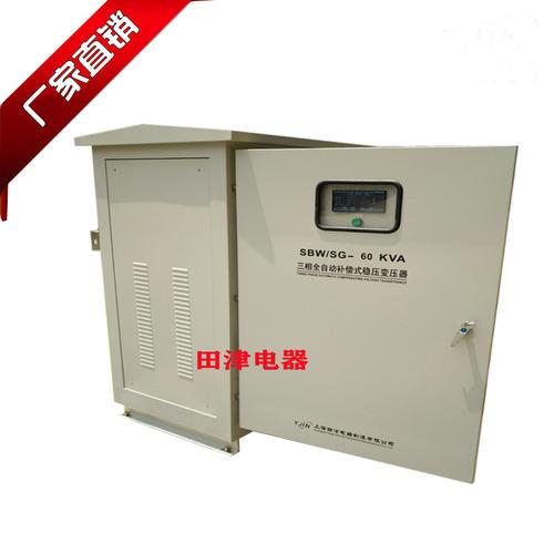 稳压变压器60KVA.jpg