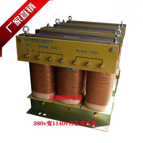 380v变1140v升压变压器.jpg