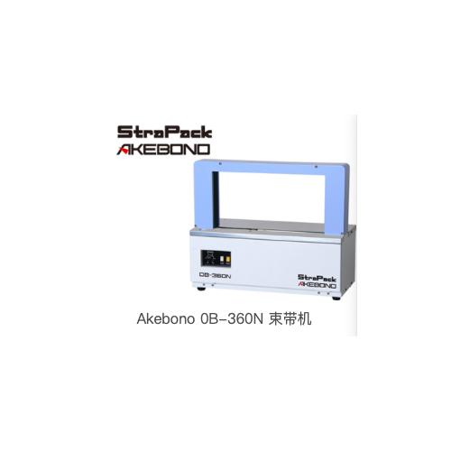 日本进口日本AKEBONO   束带机OB-360N配件  日本束带机OB-360N维修
