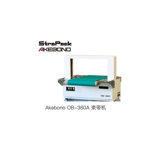 日本AKEBONO束带机   OB-360A束带机配件  进口AKEBONO束带机维修