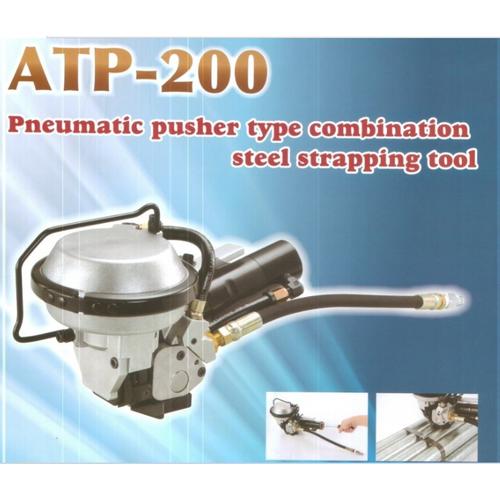 进口台湾健壹打包机厂家   台湾健壹气动钢带打包机ATP-200   健壹打包机ATP-200配件
