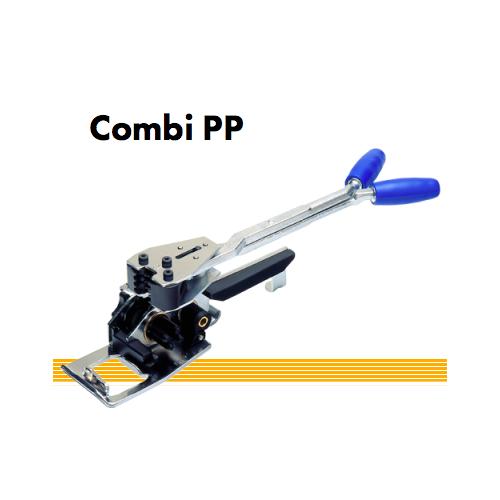 德国CENTRAL PP带打包机     Combi PP打包机   进口德国打包机厂家