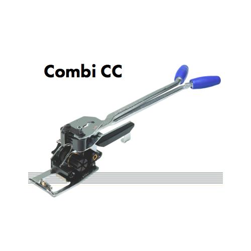 德国CENTRAL打包机     PP带打包机Combi CC   CENTRAL打包机维修
