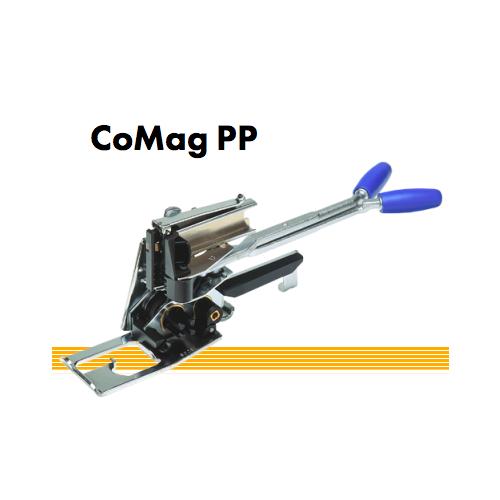 手动PP带打包机CoMag  PP   CoMag  PP打包机维修  进口德国CENTRAL厂家