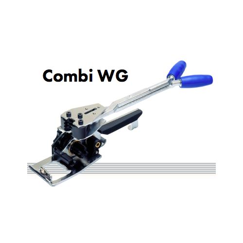 Combi WG打包机  德国CENTRAL PP带打包机     CENTRAL打包机Combi WG