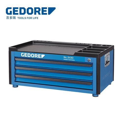 吉多瑞 (GEDORE) 2430 工具箱 1888927