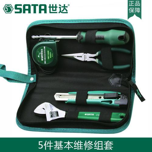 世达五金家用手动电工工具箱家庭电脑维修套装组合工具包06002