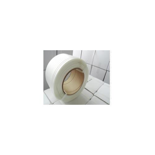 柔性聚酯纤维带重型打包带高品质物流包装捆绑带