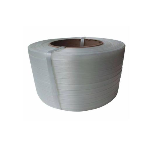 平流丝纤维打包带物流手工编织带便携捆绑带白色柔性复捻丝包装带