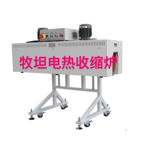 热收缩炉厂家配件直销 塑料薄膜热收缩机 热收缩包装机