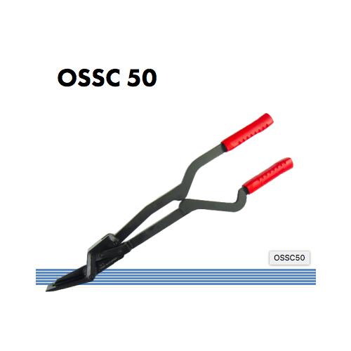 德国CENTRLA 开包剪    开包剪OSSC 50配件   开包剪OSSC 50维修