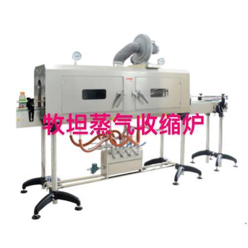多功能的热收缩炉 电子产品收缩机 化妆品热收缩炉