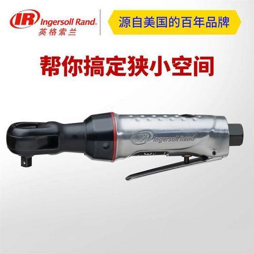 英格索兰/IngersollRand气动棘轮扳手3/8气动扳手105-C3气动工具