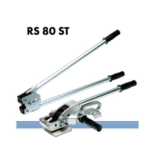德国CENTRAL手动钢带打包机     手动钢带打包机RS 80 ST    手动钢带打包机RS 80 ST 配件