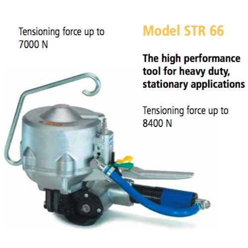 手动铁皮打包机   瑞士STRAPEX 气动钢带打包机STR66    钳热熔打包机