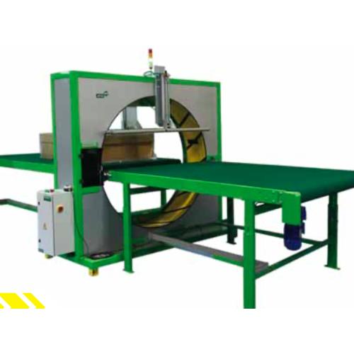缠绕膜包装机   缠绕机价格   PLASTICBAND 水平裹包机ATIS200