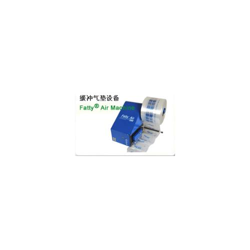缓冲气垫机葫芦膜充气机快递包装打包气柱防震膜填充袋封口机