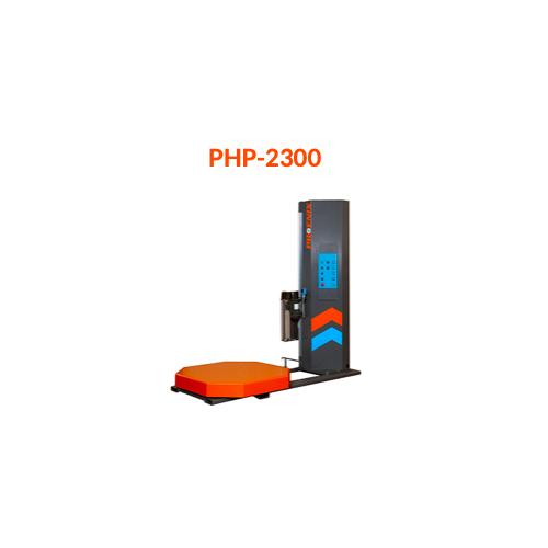 PHOENIX缠绕机PHP-2300   PHONENIX缠绕机维修    全自动拉伸缠绕机
