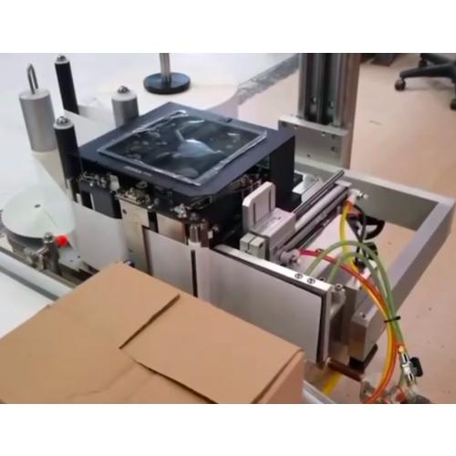 全自动实时即时打印贴标机 贴单机平面 电商快递物流仓库自动贴标