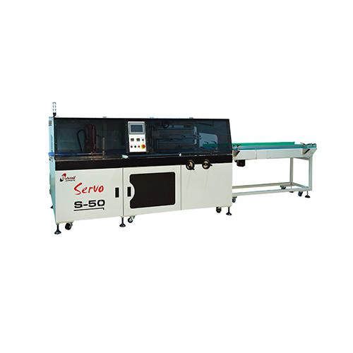 全自动封切收缩包装机  E-SHRINK全自动热收缩包装   手动L型包装分封口机