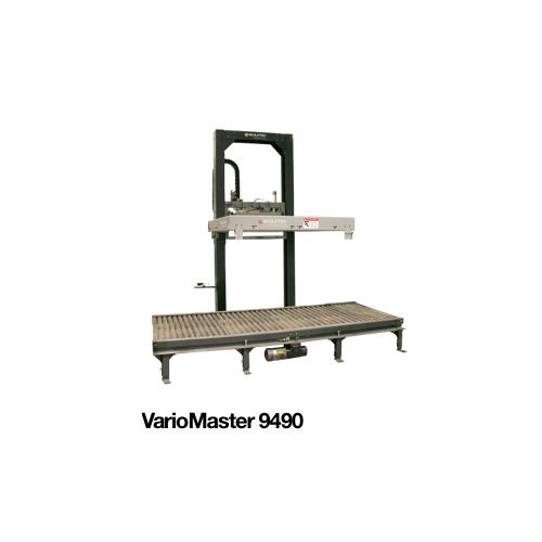 WULFTEC水平打包机VarioMaster 9490  厂家直销全自动打包机    半自动打包机维修