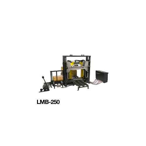 WULFTEC穿剑打包机LMB-250    WULFTEC打包机维修    塑钢带电动打包机