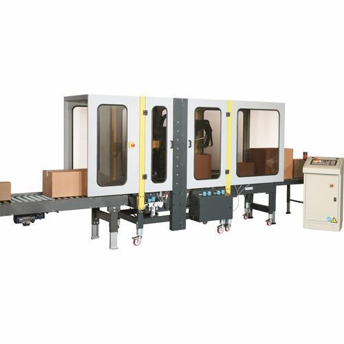 SIAT封箱机配件 SM44HD-RANGE-1536x1536封箱机  进口意大利SIAT封箱机    SIAT封箱机厂家