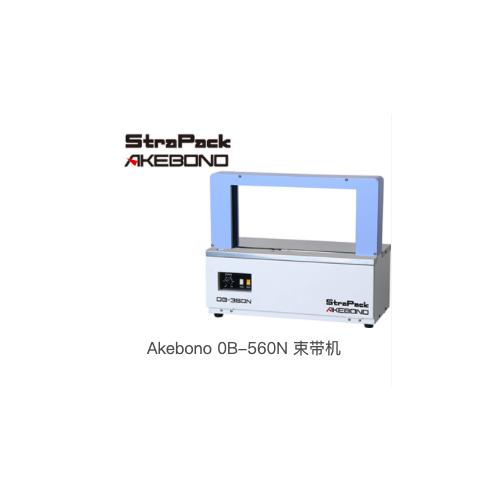 进口日本AKEBONO   束带机OB-560N配件  日本束带机OB-560N维修