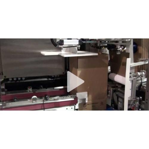 RSC全自动开箱机   自动折底机开箱机流水线   美国FALLS开箱机维修