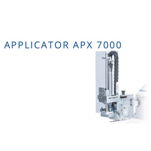 德国valentin打印贴标机APX7000    厂家直销打印贴标机   德国valentin打印贴标机维修