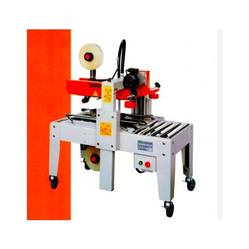 育伦EC-703WS封箱机维修  进口台湾育伦封箱机    自动工字封箱机
