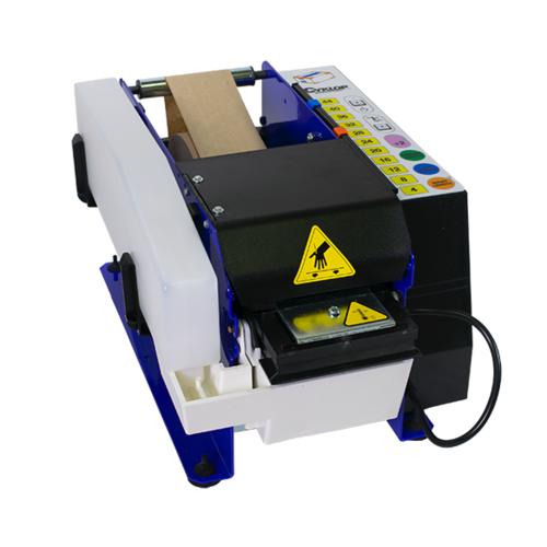 德国CYKLOP湿水牛皮纸封箱机   进口湿水牛皮纸封箱机    全自动封箱机头